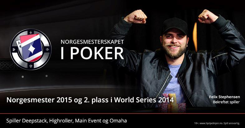 Подтвержден новый чемпион Норвегии!